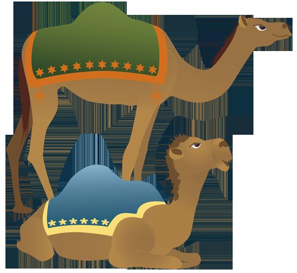 camel2.png (600×551)